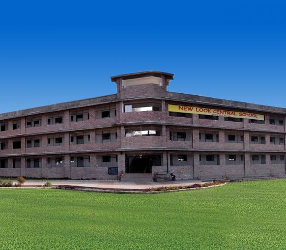 New-Look-Pratapur