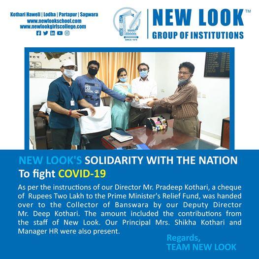 New Look Solidarity