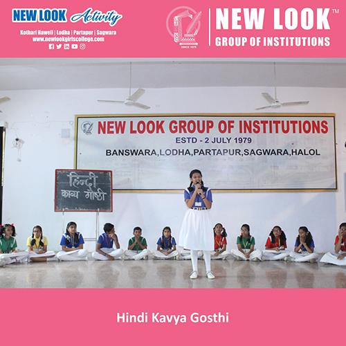 Hindi Kavya Gosthi