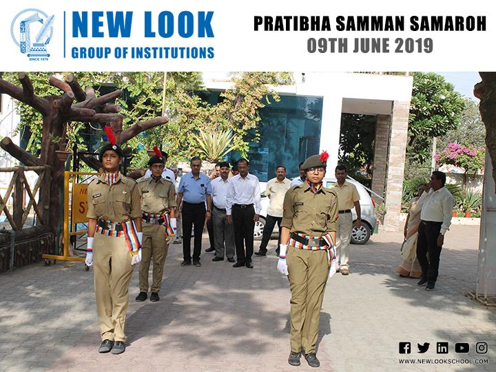 Pratibha Samman Samaroh Achievers Felicitation