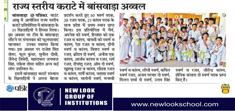 State Level Karate Competition Winners
