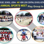 SPORTS MEET DAY 2019-2020(Lodha & Kothari Haweli)